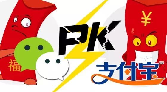 pk图片素材火动态