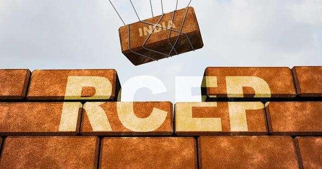 RCEP3.jpg