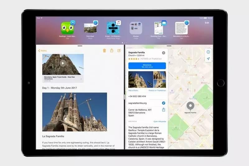 iOS 11 多任务界面,图自:macrumors-苹果WWDC发布会最全预测