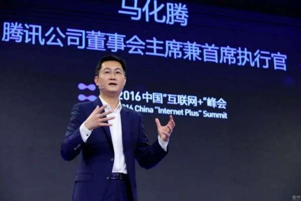 马化腾:腾讯正在研发车载微信和小程序,但出于安全考虑迟迟未发布
