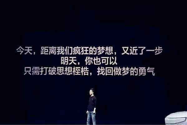 贾跃亭携高管声讨许家印:我们太天真
