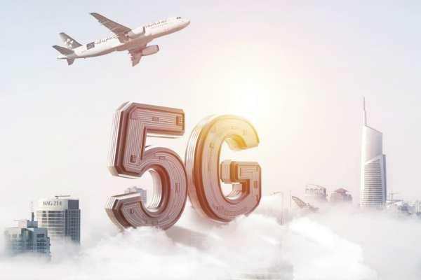 5G,5G,5G,9大要点全解析!