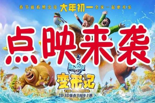春节档5天近50亿背后,中国电影内容、观众和排片正走向成熟