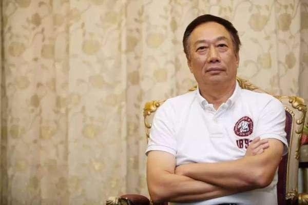69岁退任,郭台铭:我不再是全球最大的厂长了