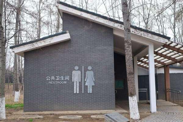 中国的公厕为什么这么脏