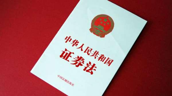 设立北京证券交易所,更好服务创新型中小企业高质量发展