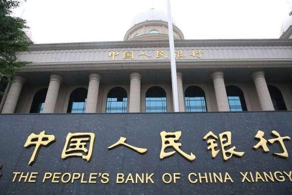 金融委发布11条金融改革措施,推进创业板改革并试点注册制