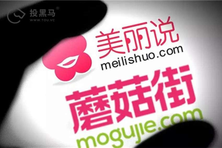 前程无忧仅搜到蘑菇街杭州地区招聘信息,也是以运营为主.