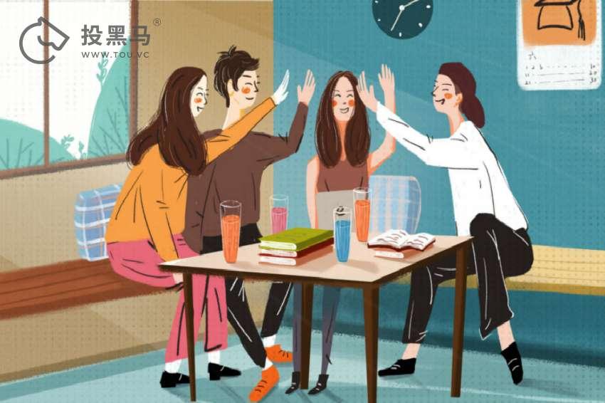 如何吸引到追求成长的朋友?