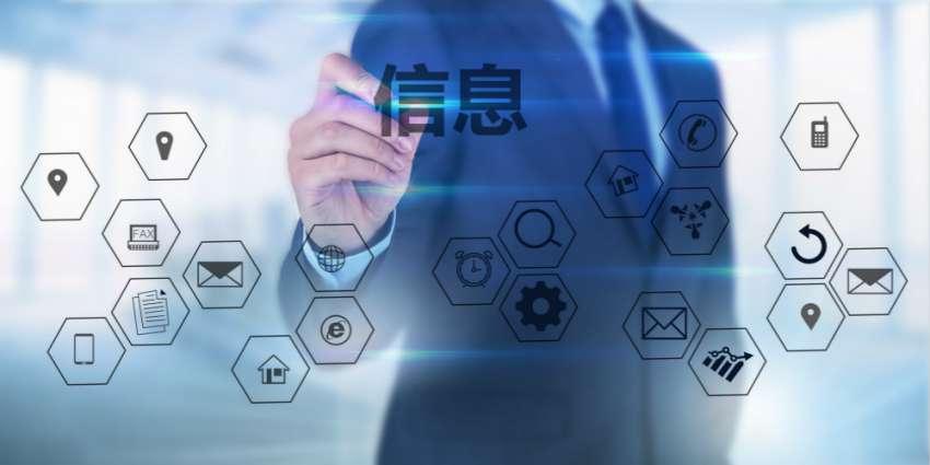突发,国家互联网信息办公室发布区块链信息服务管理规定(征求意见稿)