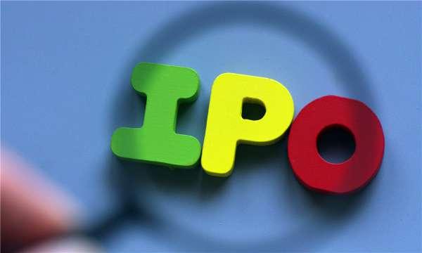 震撼!证监会抽查86家IPO企业,53出局,45中介被罚,大批上市公司被移送公安!