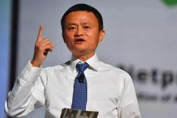 马云最新演讲:如果事情都准备好了再做,那我就不会成功了
