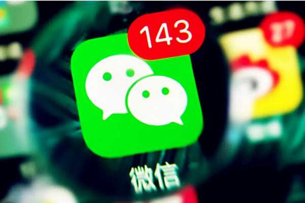 想在微信上好好说话越来越难了