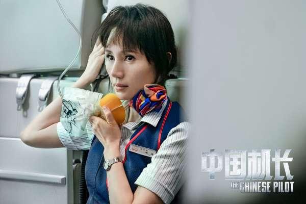 国庆档影片首映在即,四部新片能合力砍下70亿吗?
