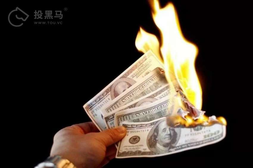 中国创投行业烧钱血泪史