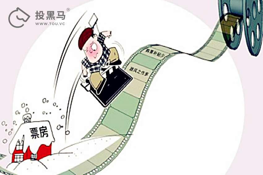 2017中国电影:550亿之上的荣光与忧思