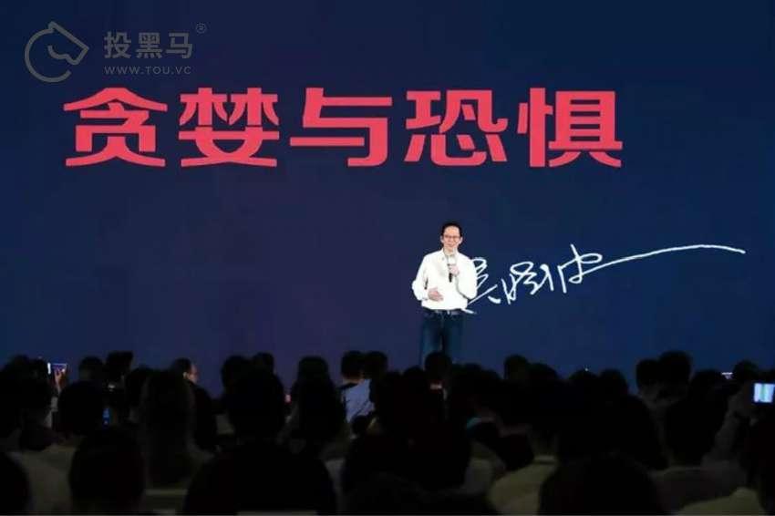 吴晓波:我们正面临着近 40 年来极深刻的挑战