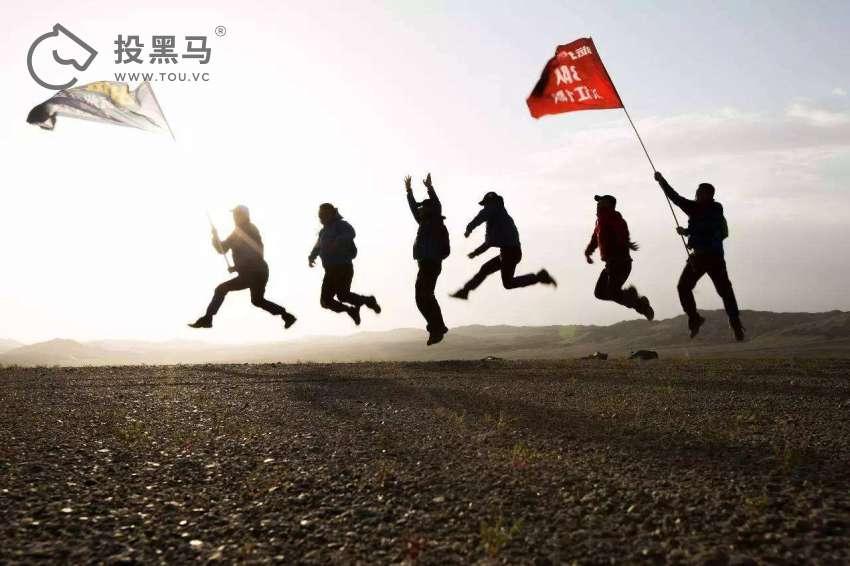 戈壁上的中国顶级社交场