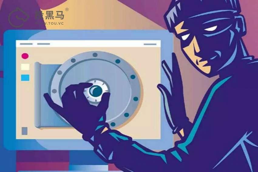 腾讯、阿里、头条......谁更在意你的个人隐私?