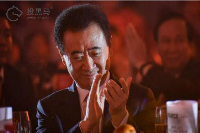 """王健林又""""有钱""""了?"""