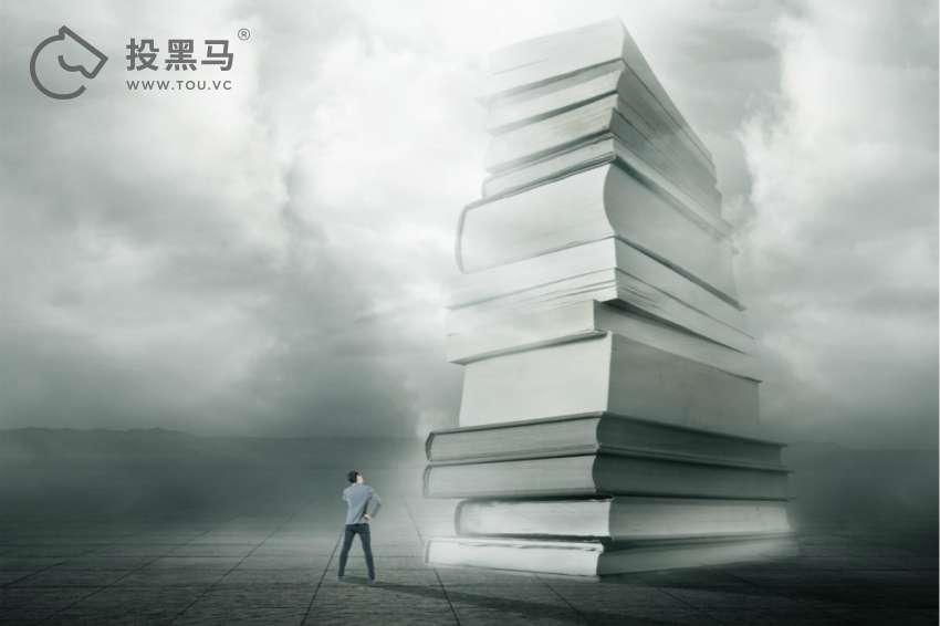 26岁浙大硕士辞职重新高考:最怕你不安于现状,却没有重新开始的勇气