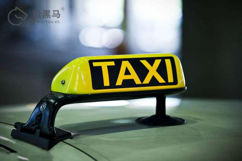 """是谁,""""逼死了""""出租车?"""