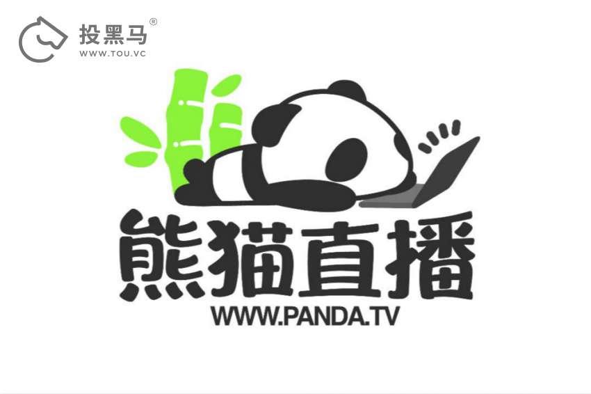 """祭熊猫TV的""""头七"""":游戏直播还有多大的未来?"""