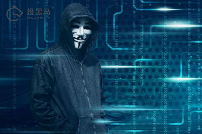 小心,99%黑客都已盯上比特币!