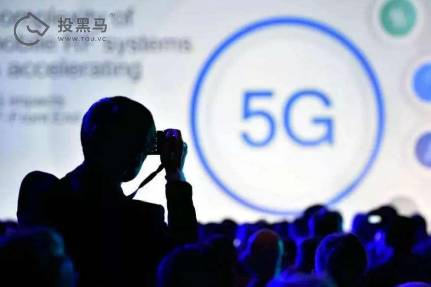 5G时代来临,对影视行业意味什么?